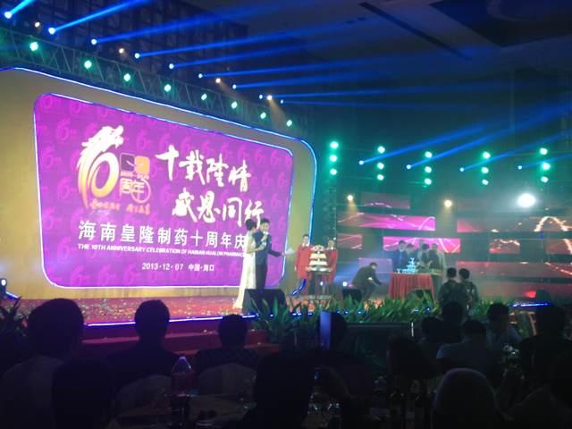 深圳庆典策划公司